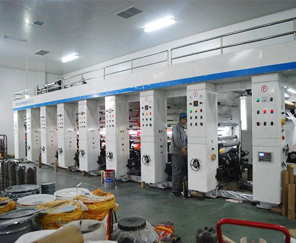 高速胶袋印刷机